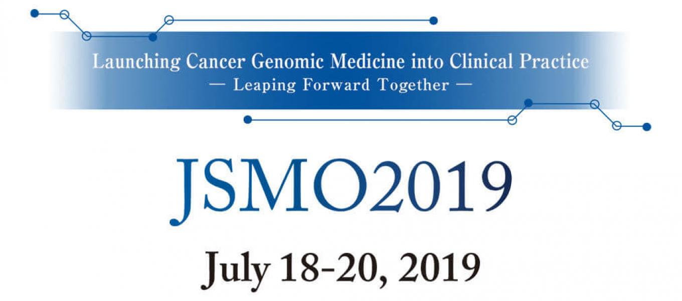 Japan Society of Medical Oncology (JSMO)